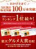 超过manukahanipuremiamu UMF15+MGO514可250g纯朴的manuka manuka manuka蜂蜜纯朴的蜂蜜蜂蜜蜂蜜无农药非的加热抗生素不使用不添加天然便利店领取