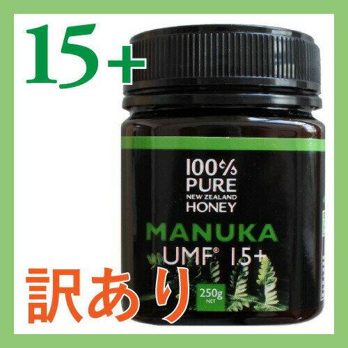 【結晶化】マヌカハニーUMF15+ 250g