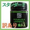 250 g of Manu Kach knee standard types