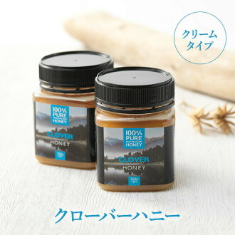 100%PURE NEW ZEALAND HONEY clover honey