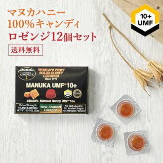 Honey droplet UMF10+ ロゼンジ 12 set