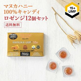 Honey droplet UMF15+ ロゼンジ 12 set