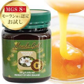 モーラン博士認定マヌカハニー MGS8+ MGO200+ ワトソン&サン 生マヌカ 250g 1個