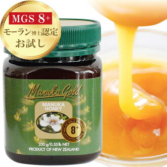 Watson & son MGS 8 + Manuka honey