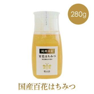 Domestic variety of flowers honey