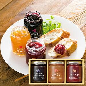サンクゼールオールフルーツスプレッドセット SAJ-3W 内祝 おしゃれ かわいい プレゼント 詰め合わせ 出産内祝い 人気 食品