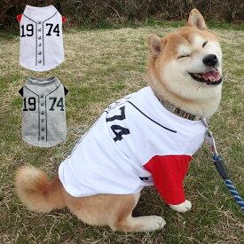【 中型犬用 】 犬 服 夏 夏服 可愛い タンク Tシャツ ユニフォーム ドッグウェア ドックウェア 白 赤 グレー 遊ぶ 野球 ぽっちゃり ゆったり 球技 スポーツ DoggyDolly FP-T602,603 柴 パグ 犬服