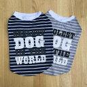 【 大型犬用 】 犬 服 春夏 春 夏 クール タンクTシャツ 大型 ボーダー 紺色 グレー ゆったり 伸縮性あり 涼しい ドッ…