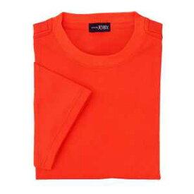 クイックドライTシャツ(Men's & Ladies) [オレンジ]M〜4Lサイズ