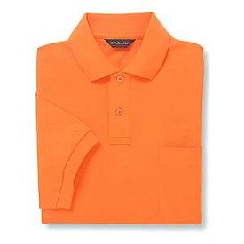 半袖ポロシャツ(Men's & Ladies) 10色 抗菌防臭加工[オレンジ]M〜5Lサイズ