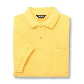 半袖ポロシャツ(Men's & Ladies) 10色 抗菌防臭加工[イエロー]M〜5Lサイズ
