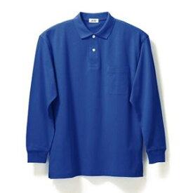 長袖ポロシャツ(Men's & Ladies)7色[ブルー]M〜5Lサイズ
