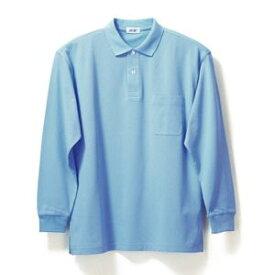 長袖ポロシャツ(Men's & Ladies)7色[サックス]M〜5Lサイズ