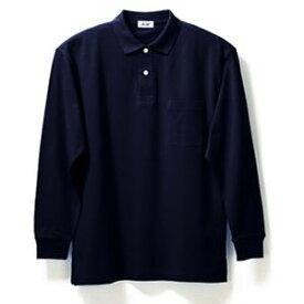 長袖ポロシャツ(Men's & Ladies)7色[ネイビー]M〜5Lサイズ