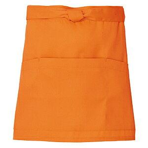 ■キレイなショートエプロン(光触媒加工)(MEN'S&LADIES) フリー 20色(オレンジ)