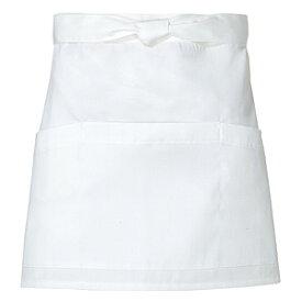 ■キレイなショートエプロン(光触媒加工)(MEN'S&LADIES) フリー 20色(ホワイト)