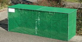 ジャンボメッシュ 折りたたみ式 AC700(容量700L 45Lゴミ袋15個相当)