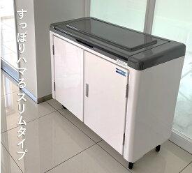 カイスイマレン ジャンボペールFR450〈容量450L 45L ゴミ袋10個相当〉※送料無料(沖縄と離島除く)