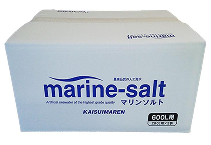 【送料無料】マリンソルト 600L用(200L用×3袋)特別セール中!