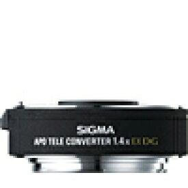 《新品アクセサリー》 SIGMA(シグマ) APO Teleconverter 1.4X EX DG(キヤノン用)【KK9N0D18P】