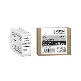 《新品アクセサリー》 EPSON(エプソン) インクカートリッジ ICGY96 グレー【KK9N0D18P】