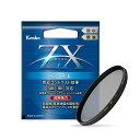 《新品アクセサリー》 Kenko (ケンコー) ZX (ゼクロス) C-PL 77mm【特価品/数量限定】【KK9N0D18P】