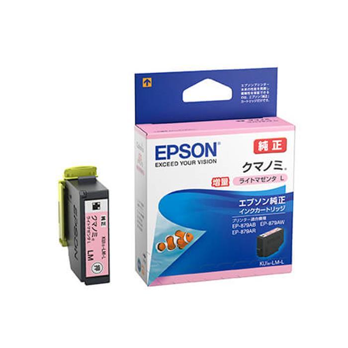 《新品アクセサリー》 EPSON (エプソン) インクカートリッジ クマノミ (大容量タイプ) KUI-LM-L ライトマゼンタ (対応機種:Colorio EP-880A、EP-879A)【KK9N0D18P】