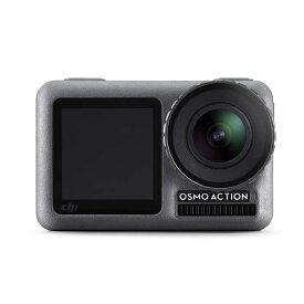 《新品》 DJI (ディージェイアイ)Osmo Action OSMACT[ ウェアラブルカメラ ]【KK9N0D18P】【旅Vlogキャンペーン対象】
