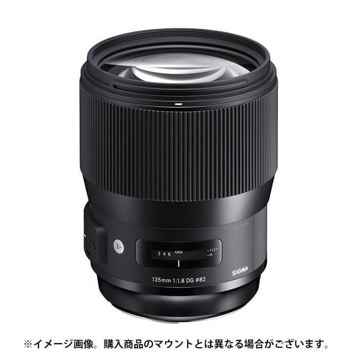 《新品》 SIGMA (シグマ) A 135mm F1.8 DG HSM (キヤノン用) [ Lens   交換レンズ ]【KK9N0D18P】