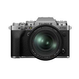 《新品》FUJIFILM (フジフイルム) X-T4 XF16-80mmレンズキット シルバー【下取交換なら¥10,000-引き】[ ミラーレス一眼カメラ   デジタル一眼カメラ   デジタルカメラ ] 【KK9N0D18P】