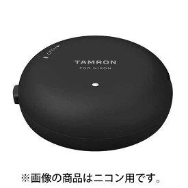 《新品アクセサリー》 TAMRON (タムロン) TAP-01S TAP-in Console(ソニー用)【KK9N0D18P】