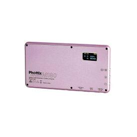 《新品アクセサリー》 Phottix (フォティックス) ポータブルLEDライト M180 ローズゴールド 【KK9N0D18P】【在庫限り(生産完了品)】