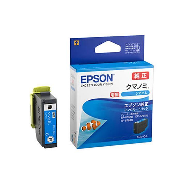 《新品アクセサリー》 EPSON (エプソン) インクカートリッジ クマノミ (大容量タイプ) KUI-C-L シアン (対応機種:Colorio EP-880A、EP-879A)【KK9N0D18P】
