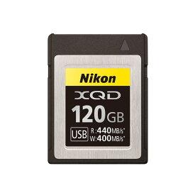 《新品アクセサリー》 Nikon (ニコン) XQDメモリーカード 120GB MC-XQ120G 【KK9N0D18P】