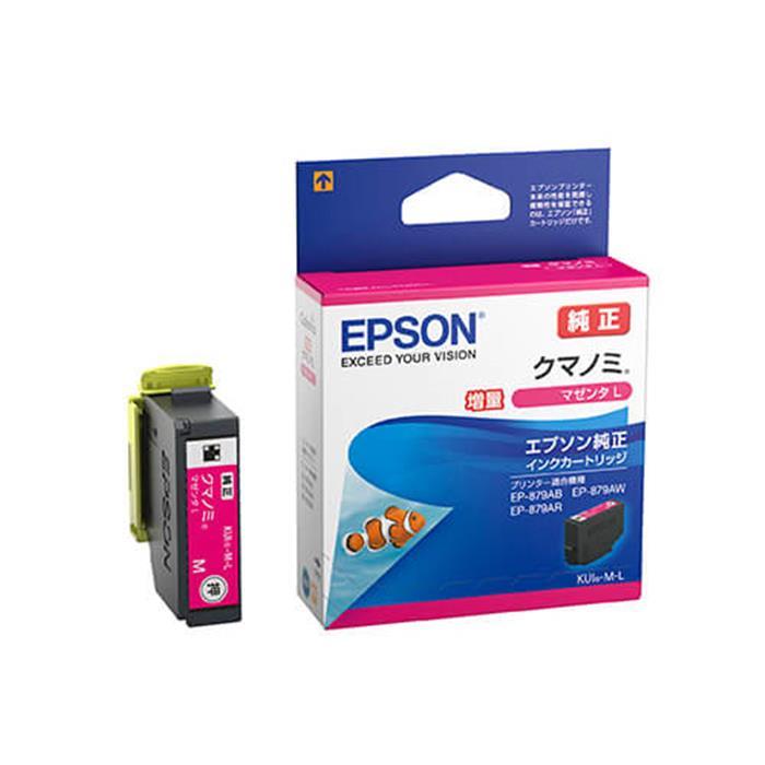 《新品アクセサリー》 EPSON (エプソン) インクカートリッジ クマノミ (大容量タイプ) KUI-M-L マゼンタ (対応機種:Colorio EP-880A、EP-879A)【KK9N0D18P】