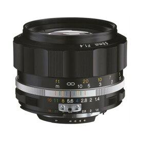 《新品》 Voigtlander (フォクトレンダー) NOKTON 58mm F1.4 SL II S(ニコンF用) ブラックリム [ Lens | 交換レンズ ]【KK9N0D18P】