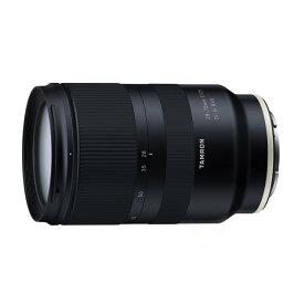 《新品》 TAMRON (タムロン) 28-75mm F2.8 DiIII RXD / Model A036SF (ソニーE用/フルサイズ対応)[ Lens | 交換レンズ ]【KK9N0D18P】