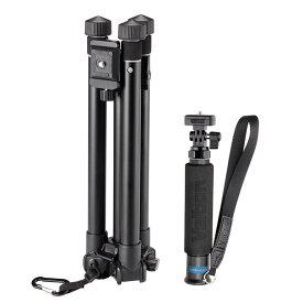 《新品アクセサリー》 Velbon (ベルボン) 小型高伸縮比5段三脚 UT-3 AR+携帯用アルミ一脚 ULTRA SELFIEセット 〔マップカメラオリジナルセット〕【KK9N0D18P】