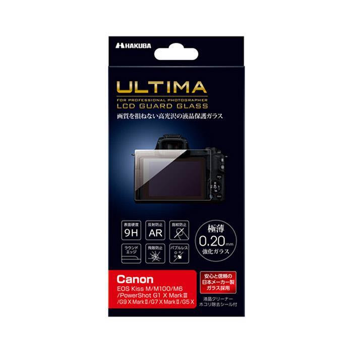 《新品アクセサリー》 HAKUBA (ハクバ) 液晶保護ガラス ULTIMA Canon EOS Kiss M/M100/M6/G1X MarkII【KK9N0D18P】
