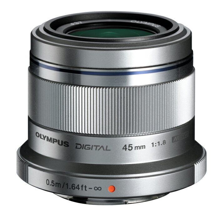 《新品》 OLYMPUS(オリンパス) M.ZUIKO DIGITAL 45mm F1.8 シルバー(マイクロフォーサーズ)[ Lens | 交換レンズ ]〔レンズフード別売〕【KK9N0D18P】