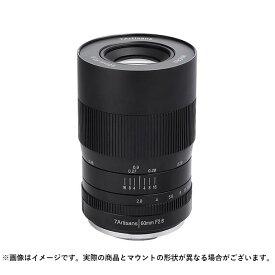 《新品》七工匠 (しちこうしょう) 7artisans 60mm F2.8 Macro(フジフイルムX用)[ Lens   交換レンズ ]【KK9N0D18P】
