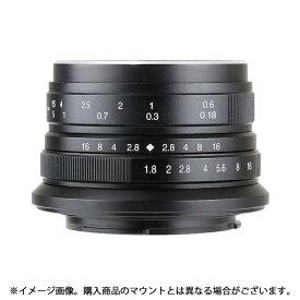 《新品》 七工匠 (しちこうしょう) 7artisans 25mm F1.8 ブラック (フジX用)[ Lens   交換レンズ ]【KK9N0D18P】