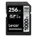 《新品アクセサリー》 LEXAR(レキサー) Professional 1000x SDXCカード UHS-II 256GB LSD256CRBJ【KK9N0D...
