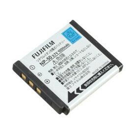 《新品アクセサリー》 FUJIFILM(フジフイルム) 充電式バッテリー NP-50(対応機種:XF1、X10、X20、FinePix XP150、FinePix XP200、FinePix F770EXR、F600EXR、F800EXR、F820EXR、F900EXR、F550EXR、F300EXR、F200EXR 等 )【KK9N0D18P】