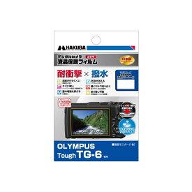 《新品アクセサリー》 HAKUBA (ハクバ) OLYMPUS TG-6専用 液晶保護フィルム 耐衝撃タイプ DGFS-OTG6 【KK9N0D18P】