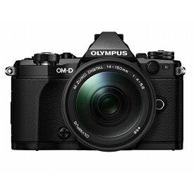 【あす楽】《新品》 OLYMPUS (オリンパス) OM-D E-M5 MarkII 14-150mmIIレンズキット ブラック[ ミラーレス一眼カメラ | デジタル一眼カメラ | デジタルカメラ ]【KK9N0D18P】