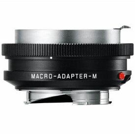 《新品アクセサリー》 Leica マクロアダプターM Typ240【KK9N0D18P】
