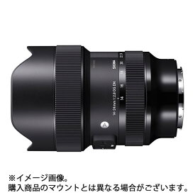 《新品》 SIGMA (シグマ) A 14-24mm F2.8 DG DN(ソニーE用/フルサイズ対応) [ Lens | 交換レンズ ]【KK9N0D18P】