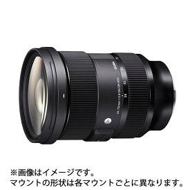 《新品》 SIGMA (シグマ) A 24-70mm F2.8 DG DN(ソニーE用/フルサイズ対応) [ Lens | 交換レンズ ]【KK9N0D18P】