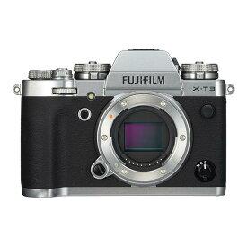 《新品》FUJIFILM (フジフイルム) X-T3 ボディ シルバー[ ミラーレス一眼カメラ   デジタル一眼カメラ   デジタルカメラ ] 【KK9N0D18P】